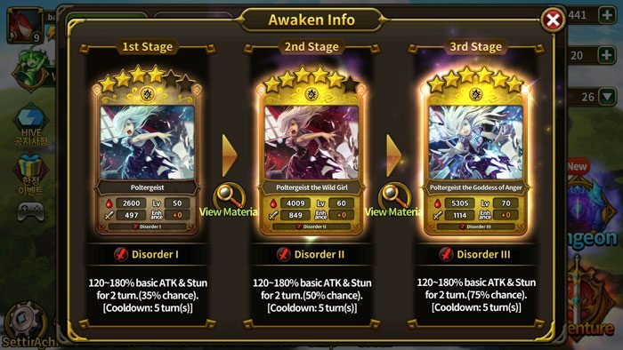 Elune-Saga-Screenshot-3