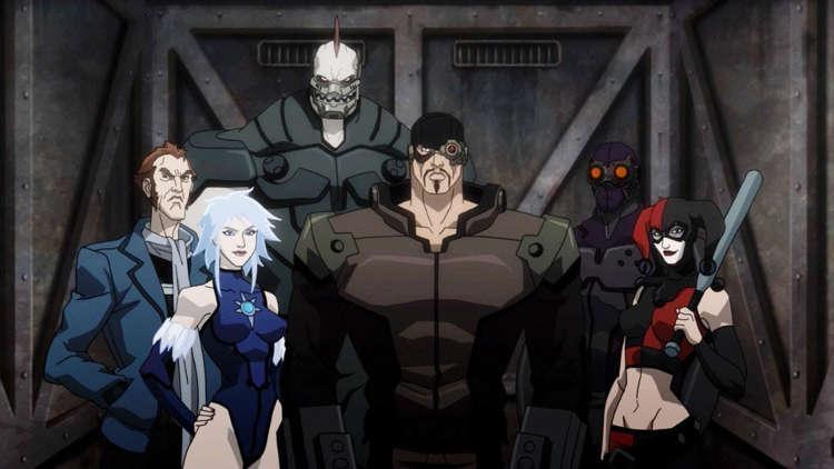 Arkham Suicide Squad