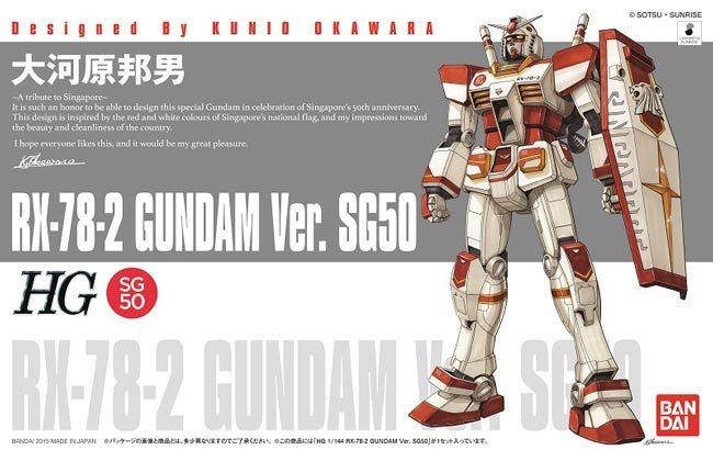 SG50-Gundam-Model-Kit