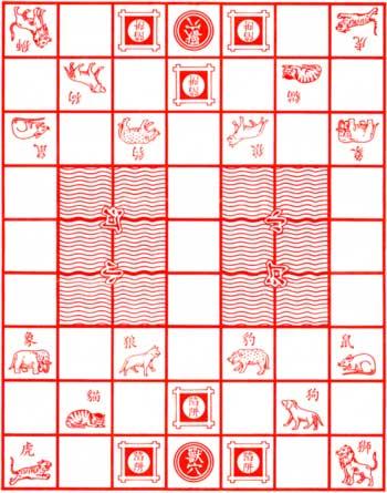 Animal-Chess