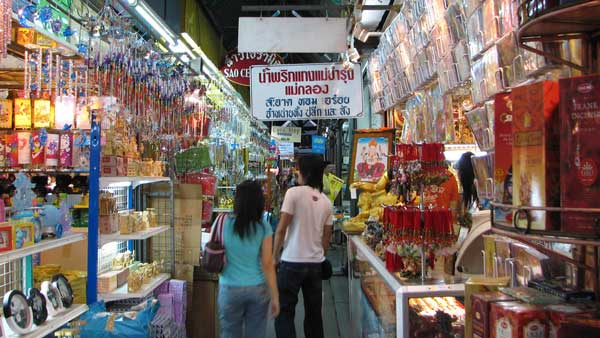 Weekend_market_bangkok