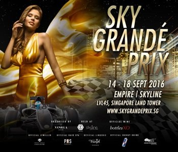 Sky-Grande-Prix-2016-350x300-justsaying
